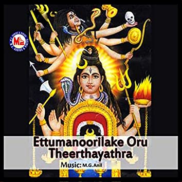 Ettumanoorilake Oru Teerthayathra