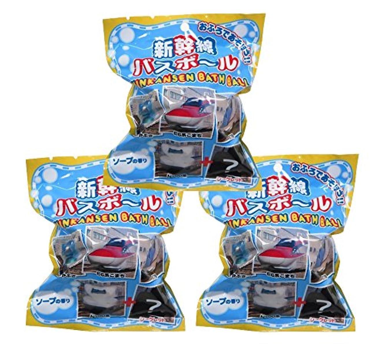 傑作スケートぴかぴかJR新幹線 入浴剤 マスコットが飛び出るバスボール 3個セット