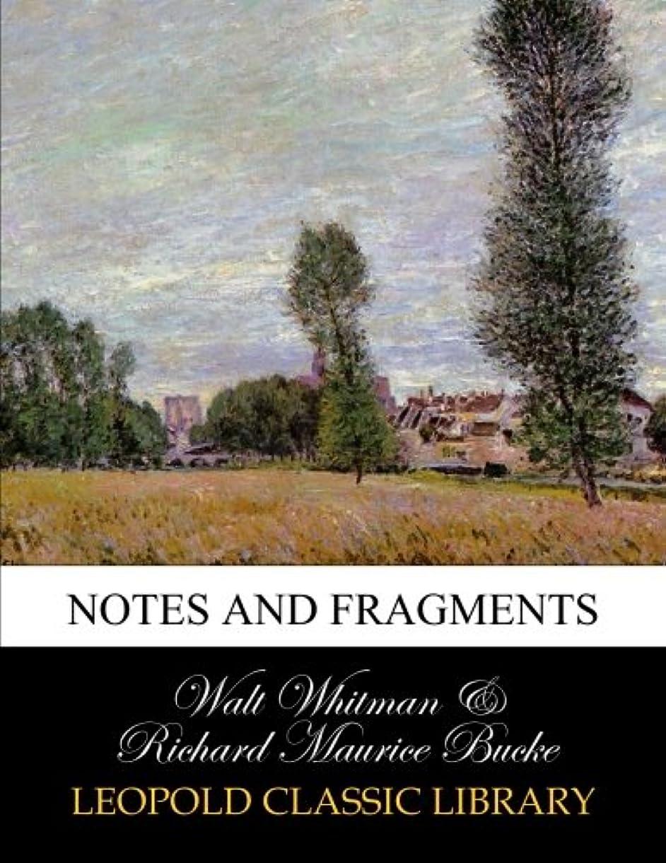レンチ微生物予想外Notes and fragments