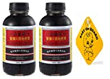 Nin Jiom Pei Pa Koa (Herbal Dietary Supplement with Honey and Loquat) (10 Fl. Oz. - 300 Ml.) with Free Baby on Board (2-Pack)