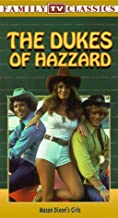 Dukes of Hazard: Mason Dixon's Girls VHS