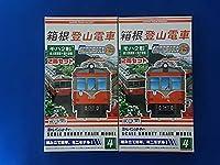 Bトレインショーティー Bトレ 箱根登山電車 モハ2形 2両セット × 2箱