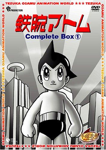 おすすめロボットアニメ1位:『鉄腕アトム』