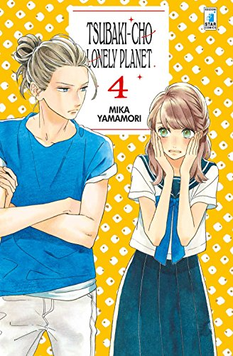 Tsubaki-chou Lonely Planet (Vol. 4)