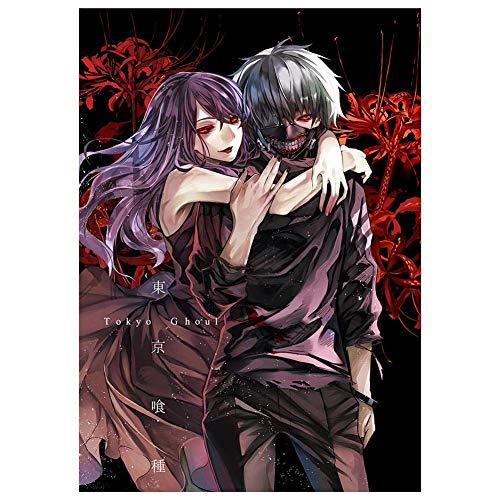 gerFogoo Zhuhaokeji Anime Tokyo Ghoul Kaneki Ken Muro Pergamena Poster Rivestito Carta Pittura Giapponese Cosplay Arredo Casa - Multi