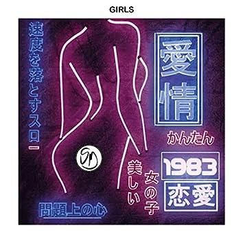 """""""GIRLS"""" Yung Beef X Soto Asa Reggaeton/Perreo Type Beat (Instrumental Reggaeton 2020)"""
