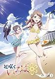 花咲くいろは【5】[DVD]