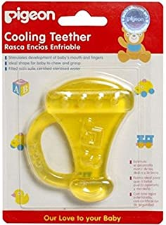 Pigeon Cooling Teether Trumpet [Yellow, 13625]