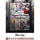 【店舗限定特典あり】JAPAN TOUR 2020 Shout in the Rainbow! (にじさんじオリジナルエコバッグ(札幌公演キービジュアル)付)