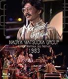 ライヴ・アット・モントルー・ジャズ・フェスティバル1983【デジ...[Blu-ray/ブルーレイ]