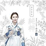 Choi Youn-young's 4th Album 'PURE' Gyeong-gi Minyo