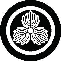 家紋シール 丸中輪に鬼三つ柏紋 直径4cm 丸型 白紋 4枚セット KS44M-0845W