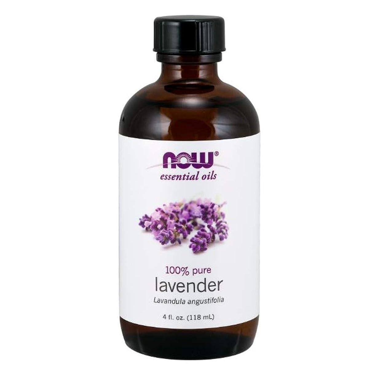番目放置責任Now - Lavender Oil 100% Pure 4 oz (118 ml) [並行輸入品]