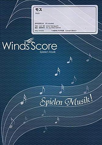 WSJ-19-23 吹奏楽J-POP モス (吹奏楽JーPOP楽譜)