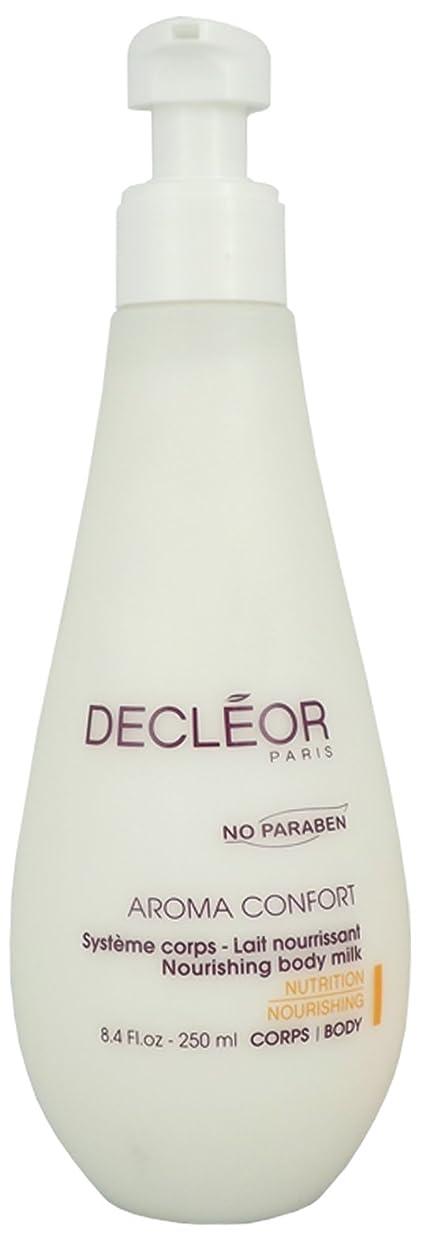精神的に軽く雑品デクレオール(DECLEOR) モイスチャライジング ボディエマルジョン 249g(ボディ用乳液)