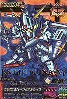 ガンダムトライエイジ/TPR-050 SD騎士ガンダム【箔押し】