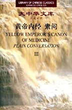 Best library of chinese classics Reviews