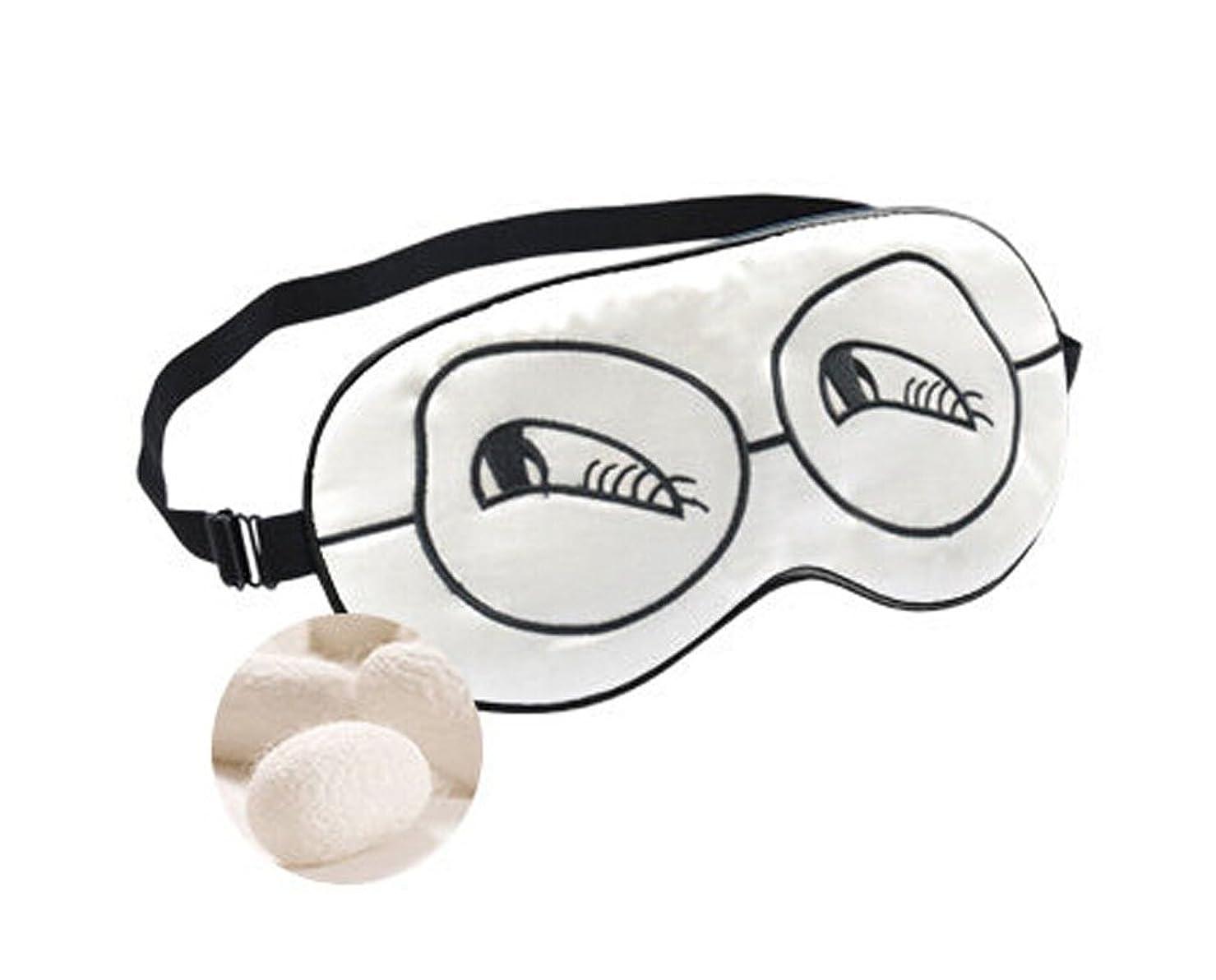 フィルタ強調学者クリエイティブシルクアイマスクキュートな快適なアイシェイドスリープアイマスク(スモールアイズ)