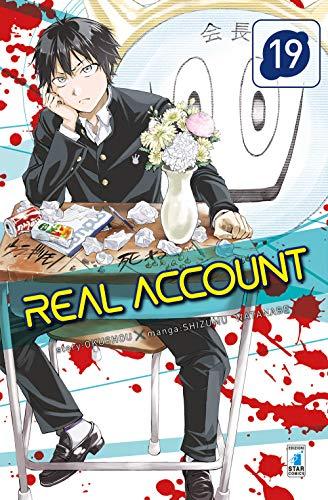Real account (Vol. 19)