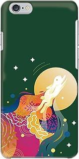 [bodenbaum] AQUOS ZETA SH-01H ハードケース SHARP シャープ アクオス ゼータ docomo スマホケース 和柄 月 うさぎ 和風 兎 hard-j003 (C.グリーン)