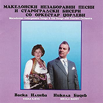 Macedonian Unforgetable Song & Old Songs with Dzorlevi Orchestra