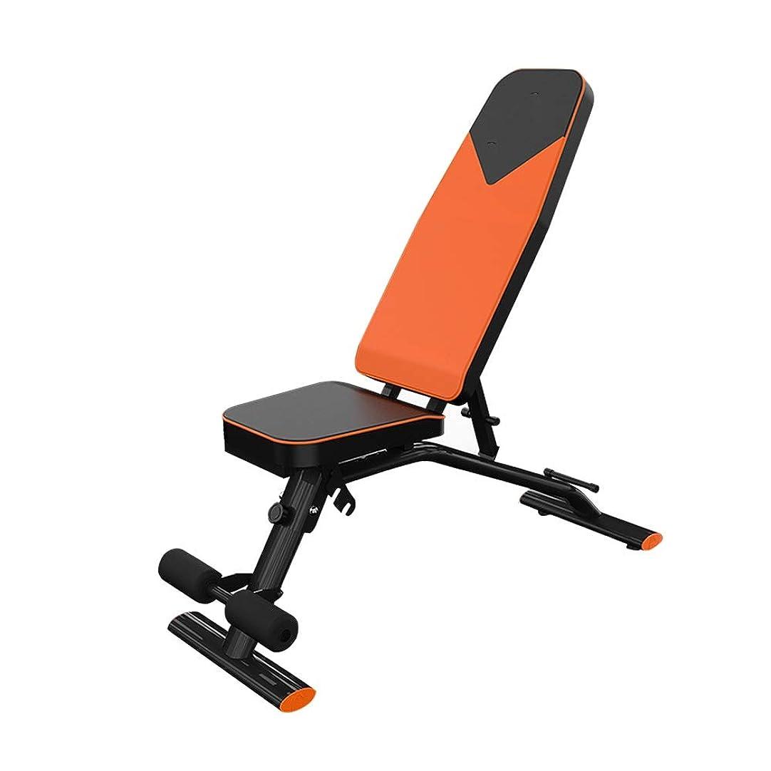 溶けたどちらか認可DUXX 調節可能なダンベルベンチ、フィットネス機器ホーム多機能フィットネスチェア腹筋ボードベンチプレス トレーニングベンチ