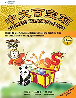 Best chinese treasure chest Reviews