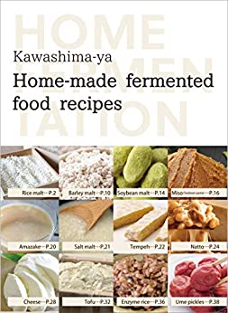 [Kawashima Japan store]のHome made fermented food recipes book: Home fermentation (発酵レシピ集) (English Edition)