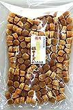 There kelp wholesaler Hokkaido Okhotsk Scallops Dried scallop 300g divided of Onomichi...