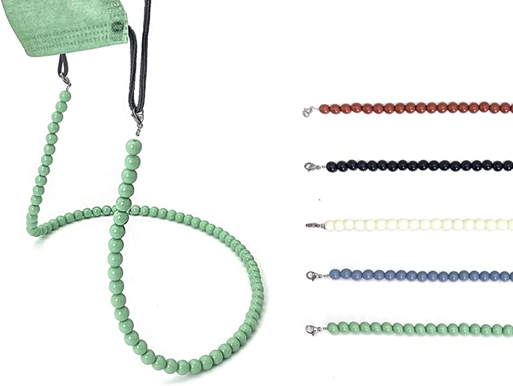 Pingyongchang 8mm Round Beads Colorful String Necklace Acrylic Mask Chains for Women Men Adjustable Face Mask Holder Eyeglass Chains