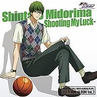Shintaro Midorima (Daisuke Ono) - Kuroko's Basketball (Kuroko No Basuke) (TV Anime) Solo Mini Album Vol.3 [Japan CD] LACA-15393 by Shintaro Midorima (Daisuke Ono) (2014-07-07)