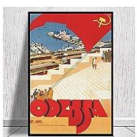 ソビエトユニオンオデッサヴィンテージトラベルキャンバス絵画壁アートポスタープリントリビングルームの装飾用の写真キャンバスにプリント50x70cmフレームなし