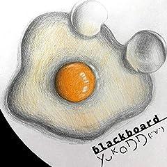 yukaDD(;´∀`)「blackboard (Japanese Ver.)」の歌詞を収録したCDジャケット画像