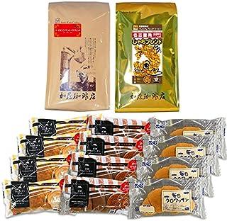 モーニング福袋Cセット(プレーン×4・黒糖×4・リッチ×4・鯱×1・ヨーロ×1/各500g)<挽き具合:豆のまま>