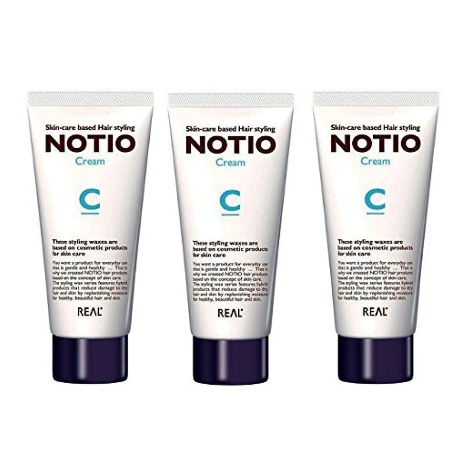 形容詞符号アレルギー【3個セット】NOTIO Cream ノティオ クリーム ( ヘアスタイリング?ハンドクリーム ) 90g