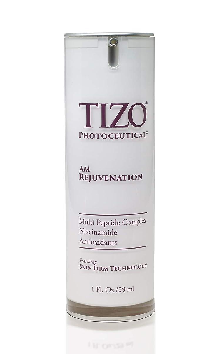 特権的発揮する発揮するTizo Photoceutical AM Rejuvenation