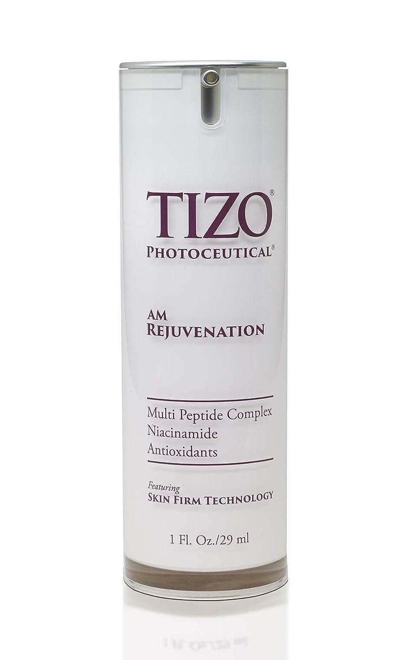 十年篭制約Tizo Photoceutical AM Rejuvenation