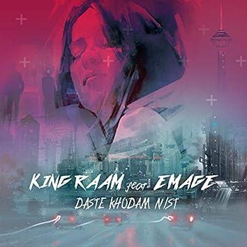 Daste Khodam Nist (feat. The Emage)