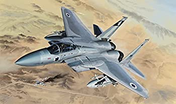 Great Wall Hobby F-15B/D U.S.A.F and Israeli - 2-in-1 Model Kit  1/48 Scale