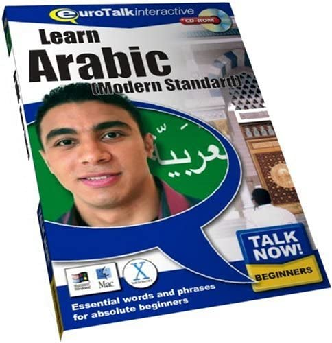 Talk Now Learn Arabic Beginning Level Old Version product image