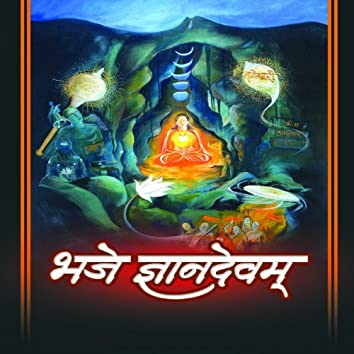 Bhaje Dnyandevam