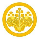 imoninn 家紋ステッカー【丸に五三桐】012 カッティングタイプ <190mm> 黄色