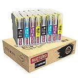 Matsuro Original   Compatible Cartuchos de Tinta Reemplazo para Brother LC1100 LC985 (2 Sets)