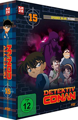 Detektiv Conan - TV-Serie - Vol.15 - [DVD]