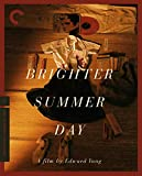A Brighter Summer Day (The Criterion Collection) [Blu-ray]