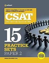 15 Practice Sets Civil Services Aptitude Test Paper 2