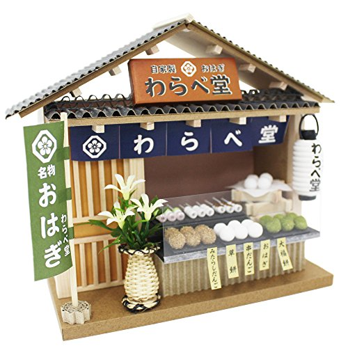 Kit Shop estilo japon?s dulces japoneses tienda de 8.772 series de casa de mu?ecas hecha a mano Billy esquina kit (jap?n importaci?n)
