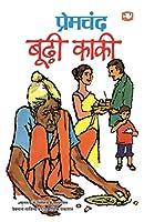 Boodhi Kaki