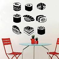 ウォールステッカーデコレーションペインティング、寿司飯魚箸日本食品寿司ダイニングフードC24257X59cm新築祝いの誕生日プレゼントとしての家の壁の装飾用ブラック