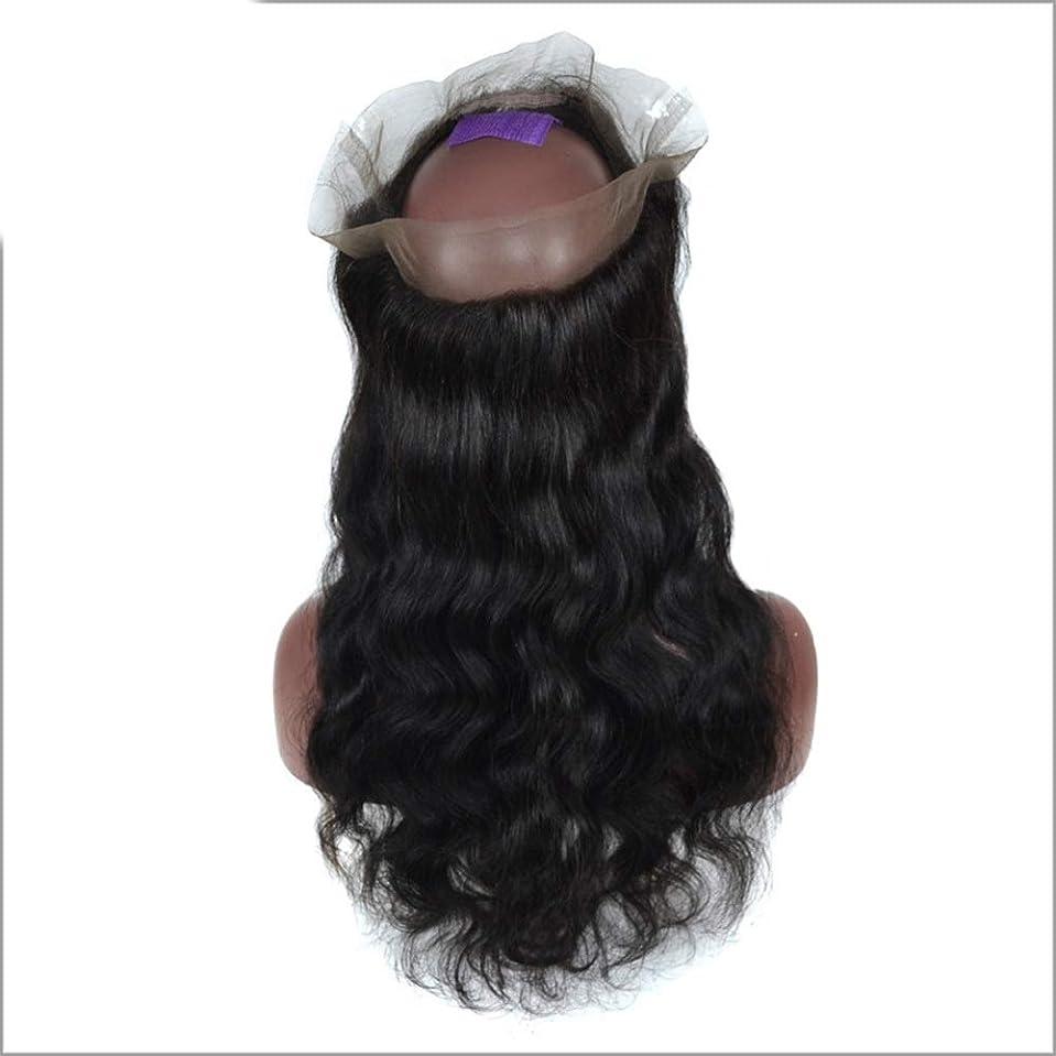 リーン少なくとも別にYESONEEP 3/4ハーフウィッグブラジルのリアル人間の髪の毛のかつら前部レースの実体波クリップ半分ウィッグパーティーかつら (色 : 黒, サイズ : 18 inch)